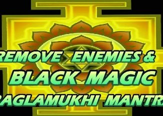 Baglamukhi Mantra To Remove Black Magic