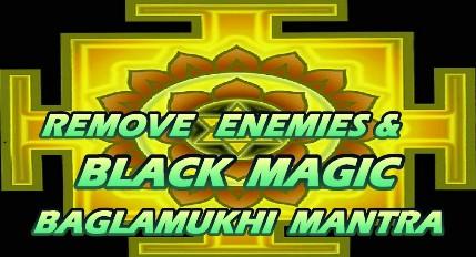 Baglamukhi Mantra To Remove Black Magic